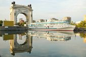 A Cruise Ship With Tourists Passes Through The Volga-don Shipping Canal Named After Lenin And Leaves poster