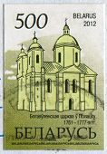 BELARUS - CIRCA 2012: A stamp printed in Belarus shows image of the Epiphany Cathedral in Polotsk, c