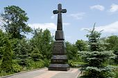 Memorial Cross Great Benefactor S. Platonov