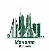 picture of bahrain  - City of Manama Bahrain Famous Buildings - JPG