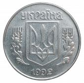 Постер, плакат: Emblem Of Ukraine