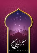 Eid Mubarak Islamic Greeting Card Template With Arabic Calligraphy And Mosque Silhouettes poster