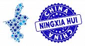 Blue Ningxia Hui Region Map Collage Of Stars, And Distress Round Stamp Seal. Abstract Territorial Sc poster