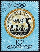 Postage stamp Hungary 1960 Rowers, Olympic sports, Rome 60