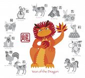 foto of grayscale  - Chinese New Year of the Dragon Color with Twelve Zodiacs with Chinese Text Seal in Circle Grayscale Vector Illustration - JPG
