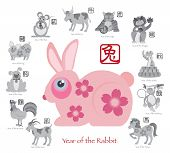 stock photo of rooster  - Chinese New Year of the Rabbit Color with Twelve Zodiacs with Chinese Symbol for Rat Ox Tiger Dragon Rabbit Snake Monkey Horse Goat Rooster Dog Pig Text in Circle Grayscale Vector Illustration - JPG