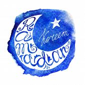 image of moon silhouette  - Doodle calligraphy text Ramadan Kareem in moon shape - JPG