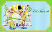 picture of fitri  - Moslem Islam Eid Mubarak Celebration Day Greeting Card - JPG