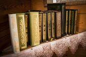 stock photo of islamic religious holy book  - Covers of books in Arabic language - JPG