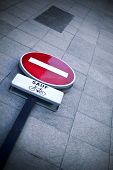 image of no entry  - No entry French sign on the ground - JPG