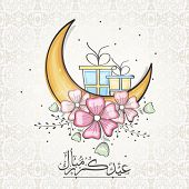 picture of moon-flower  - Elegant greeting card design with pink flowers decorated crescent moon - JPG