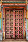 stock photo of trichy  - Hindu temple gates - JPG