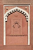picture of mughal  - Alcove  - JPG