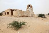 Abandoned Village in Qatar