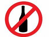 Постер, плакат: разрешено пить алкоголь