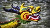 stock photo of dragon head  - Colored and traditional dragon head from a dragon boat - JPG