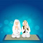 stock photo of muslim kids  - Religious muslim kids praying on shiny blue background for celebrations of Muslim community festival - JPG