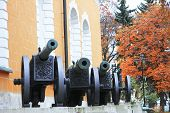 foto of artillery  - Ancient artillery Cannons In The Moscow Kremlin Russia