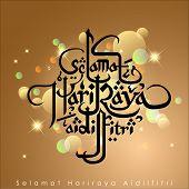 foto of hari raya  - Aidilfitri graphic design - JPG