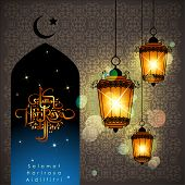 pic of hari raya  - Aidilfitri graphic design - JPG
