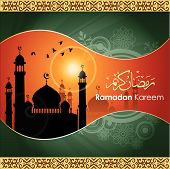 pic of ramadan calligraphy  - Ramadan greetings in Arabic script - JPG