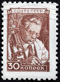 Scientist Stamp