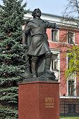 picture of fleet  - Monument to Peter the great the founder of the Russian fleet - JPG