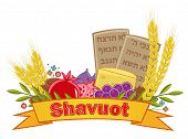 picture of ten  - Shavuot festive banner with the seven species - JPG