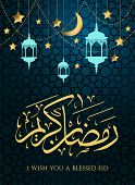 Ramadan Kareem Arabic Calligraphy Greeting Card. Design Islamic With Gold Moon Translation Of Ramada poster