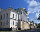 picture of ekaterinburg  - Yekaterinburg - JPG