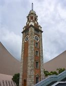 picture of typhoon  - View to Hong Kong Clock Tower in the Typhoon Rammasun - JPG