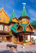 ������, ������: Russian Mansion