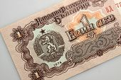 image of communist symbol  - Socialist bill Communist money old Bulgarian money - JPG