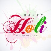 image of holi  - Stylish text Holi on colours splash background - JPG