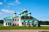 picture of trinity  - Holy Trinity Monastery of Svirsky the Transfiguration Cathedral - JPG
