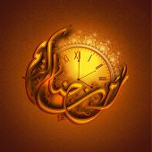foto of ramadan calligraphy  - Arabic Islamic calligraphy of text Ramadan Mubarak with beautiful golden clock - JPG