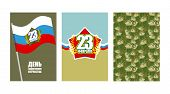 Постер, плакат: Set Cards For 23 February Defender Of Fatherland Day In Russia National Holiday Of Russian Army R