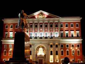 picture of yuri  - A monument to the founder of Moscow - JPG