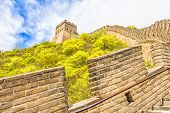 foto of qin dynasty  - View of the Great Wall of China - JPG