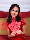 stock photo of traditional attire  - Chinese girl in traditional  - JPG