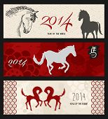 stock photo of horoscope  - 2014 Chinese New Year of the Horse web banners set - JPG