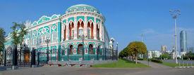 pic of ekaterinburg  - Panorama of Sevastyanov mansion - JPG
