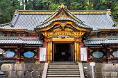 picture of shogun  - Nikko Japan  - JPG