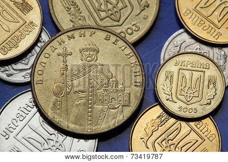 Coins of Ukraine Saint Vladimir