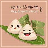 pic of dragon  - Vector chinese rice dumplings cartoon character illustration - JPG