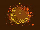 picture of crescent-shaped  - Golden Arabic Islamic calligraphy of text Ramadan Kareem in crescent moon shape with hanging  lantern on color splash background for Muslim community festival celebration - JPG