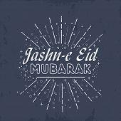 pic of eid mubarak  - Jashn - JPG