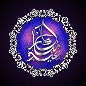 image of eid mubarak  - Beautiful greeting card design with shiny arabic calligraphy text Eid Mubarak on seamless background for muslim community festiva - JPG