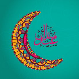 foto of ramazan mubarak  - Colorful floral decorated crescent moon with arabic calligraphy text Eid Mubarak on green background for muslim community festival celebration - JPG