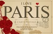 Retro Postcard With The Famous French Eiffel Tower In Paris, France. Vector Postcard In Vintage Styl poster